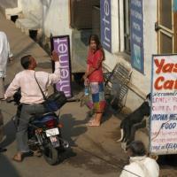 Индия: Восток-Запад 2